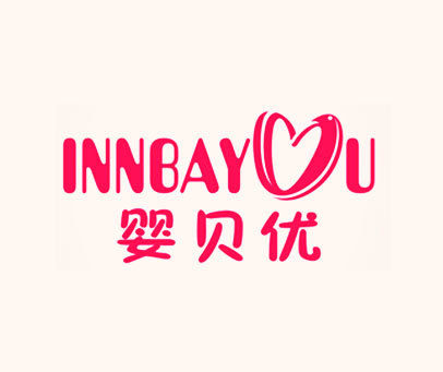 婴贝优-INNBAYOU