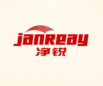 净锐-JANREAY