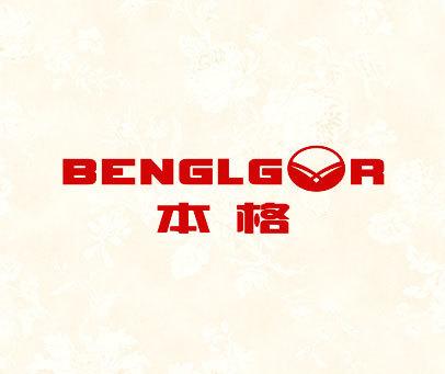 本格-BENGLGOR