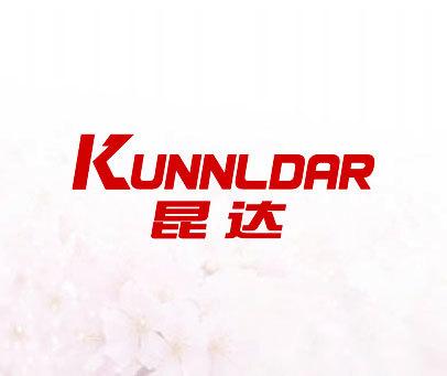 昆达-KUNNLDAR