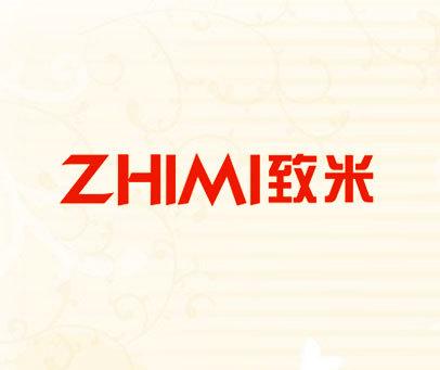 致米-ZELRMIEY