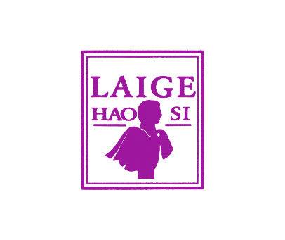 LAIGEHAOSI