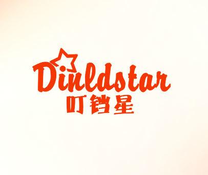 叮铛星-DINLDSTAR