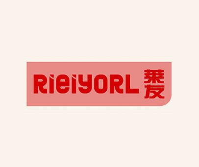莱友-RIEIYORL