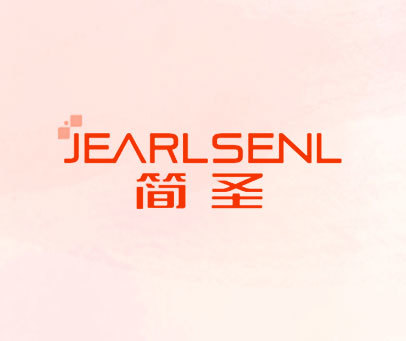 简圣-JEARLSENL