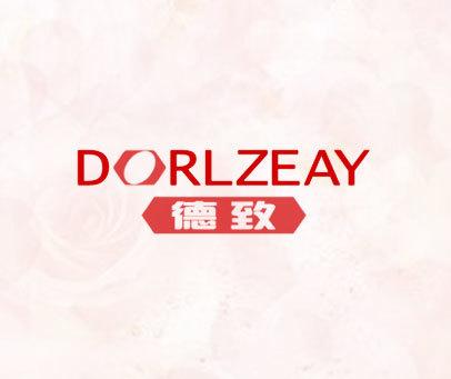 德致-DORLZEAY