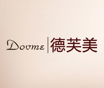 德芙美-DOVME