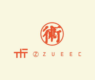 术-ZZUEEC