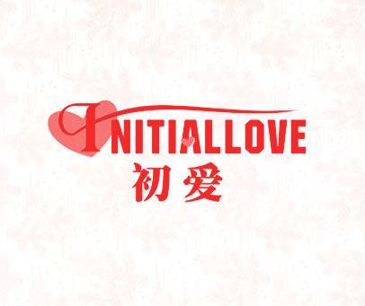 初爱-INITIALLOVE