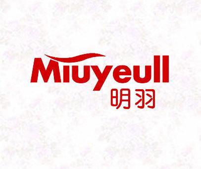 明羽-MIUYEULL