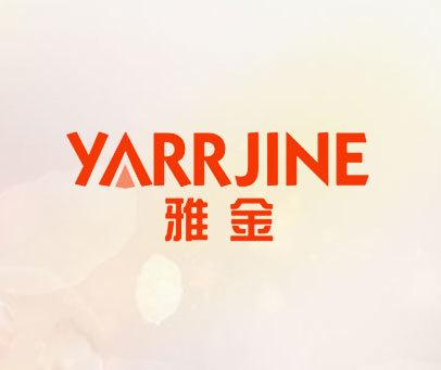 雅金-YARRJINE