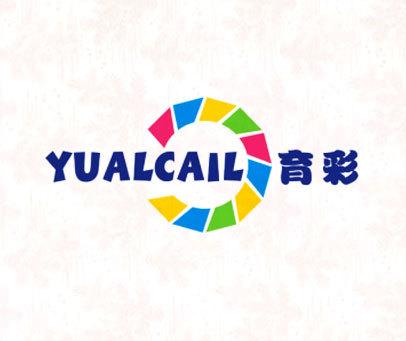育彩-YUALCAIL