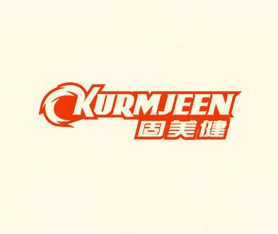 固美健-KURMJEEN