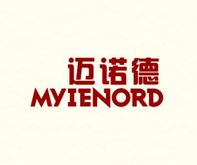 迈诺德-MYIENORD