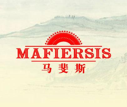 马斐斯-MAFIERSIS