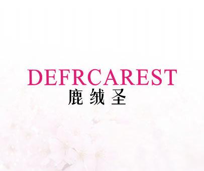 鹿绒圣-DEFRCAREST