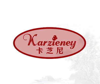 KARZIENEY-卡芝尼