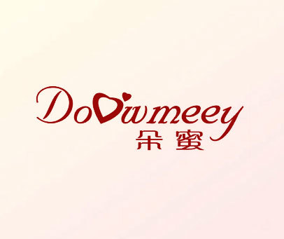 朵蜜-DOOWMEEY