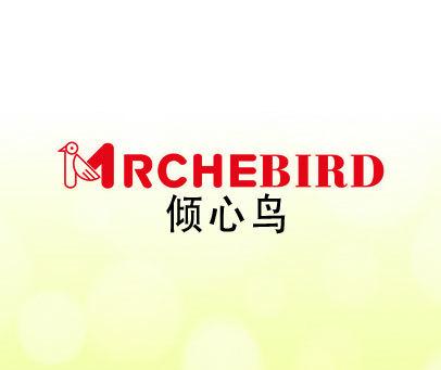 倾心鸟-MRCHEBIRD