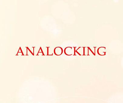 ANALOCKING