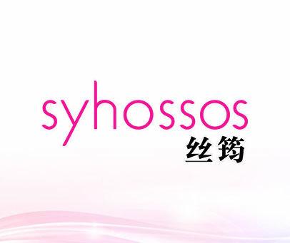 SYHOSSOS