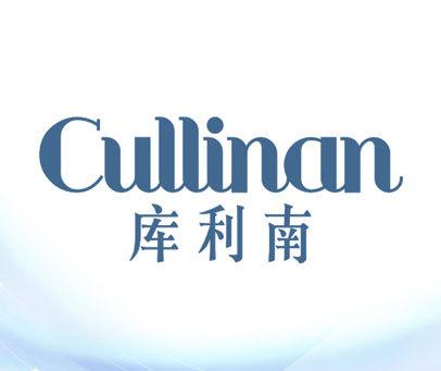 库利南-CULLINAN