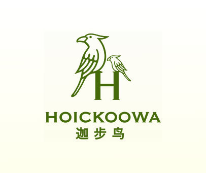 H-HOICKOOWA-迦步鸟