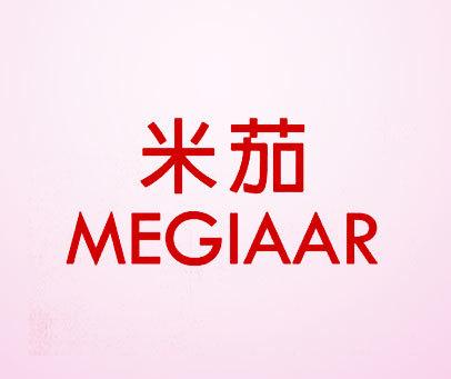 米茄-MEGIAAR
