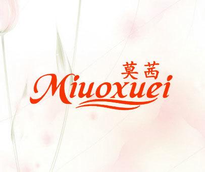 莫茜-MIUOXUEI