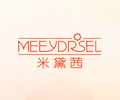 米黛茜-MEEYDRSEL