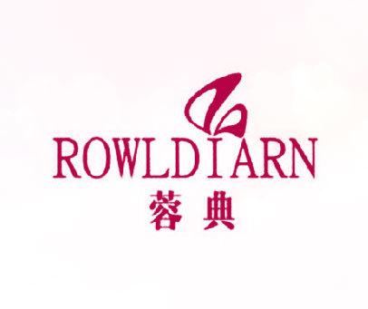蓉典-ROWLDIARN