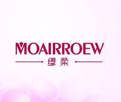 缪柔-MOAIRROEW