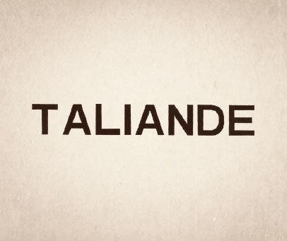 TALIANDA