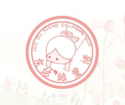 灰姑娘童话 HUI GU NIANG DE TONG HUA