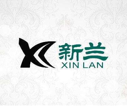 新兰-XL