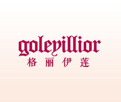 格丽伊莲-GOLEYILLIOR