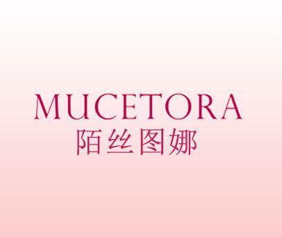陌丝图娜-MUCETORA