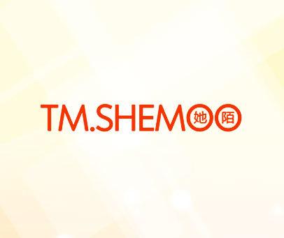 她陌-TM.SHEMOO