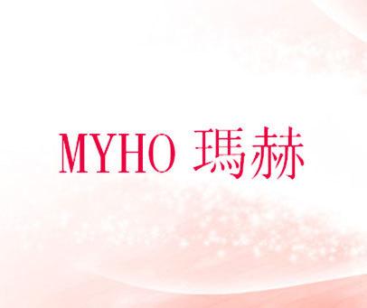 玛赫-MYHO