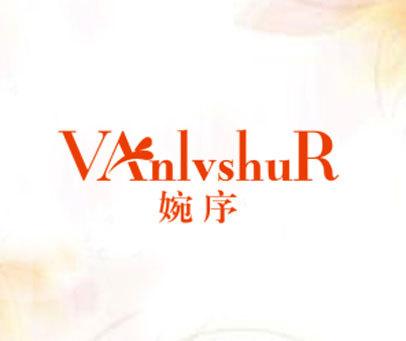 婉序-VANLVSHUR