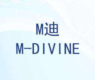 M迪-M-DIVINE
