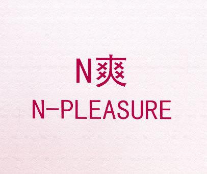 N爽-N-PLEASURE