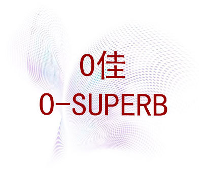 O佳-O-SUPERB