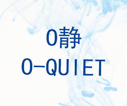 O静-O-QUIET