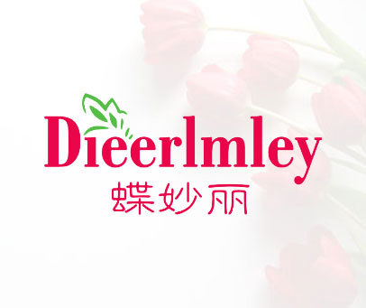 蝶妙丽-DIEERLMLEY