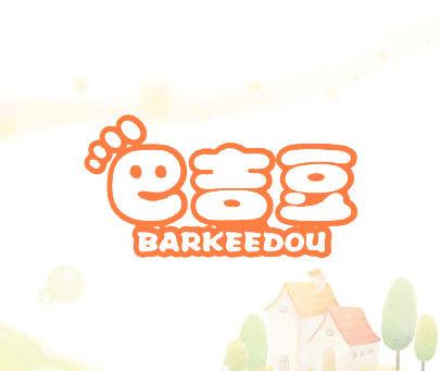 巴吉豆-BARKEEDOU