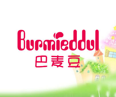 巴麦豆-BURMIEDDUL