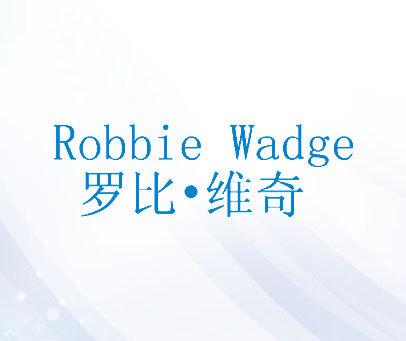 罗比·维奇-ROBBIE-WADGE