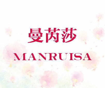 曼芮莎-MANRUISA