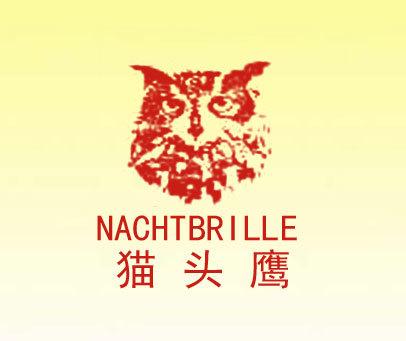 猫头鹰-NACHTBRILLE